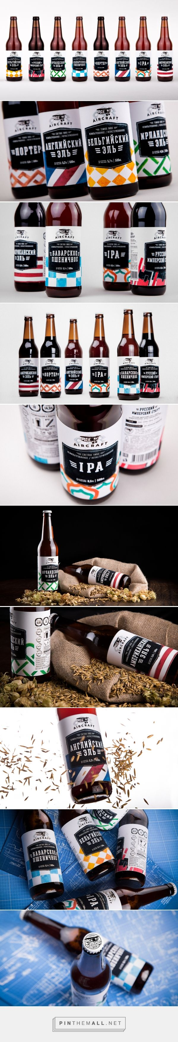 Aircraft Craft Beer - Packaging of the World - Creative Package Design Gallery - http://www.packagingoftheworld.com/2017/06/aircraft-craft-beer.html