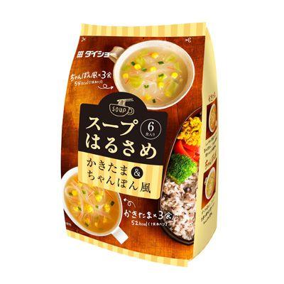 スープはるさめ <かきたま&ちゃんぽん風> - 食@新製品 - 『新製品』から食の今と明日を見る!