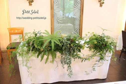 森の結婚式 メインテーブル