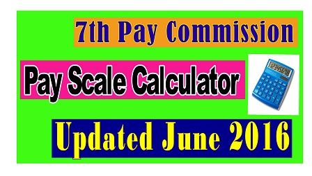 7th Pay Commission Pay Scale Calculator – Updated June 2016 cal