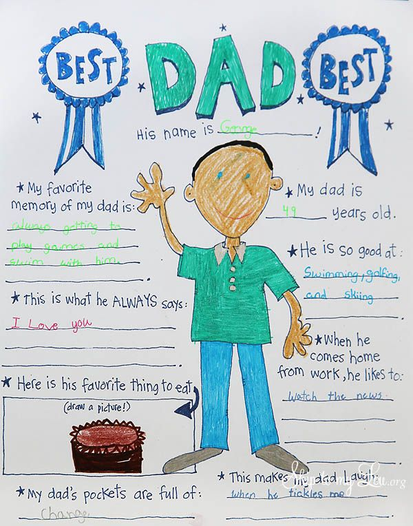 Free printable Father's Day Coloring Page is for the best dad! So fun to see how a child fills it out! This makes the best Father's Day card ever!