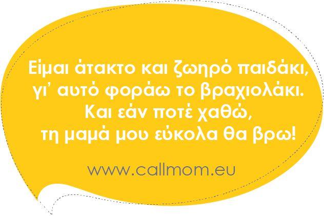 Revolution Slider ‹ Call Mom — WordPress
