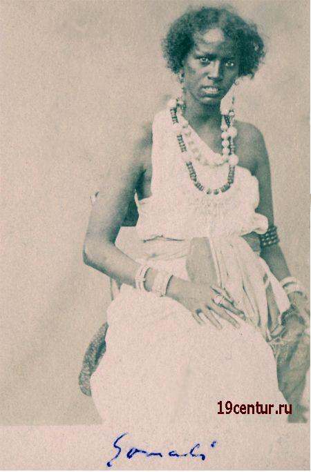 Сомалийская женщина в платье. 19 век.