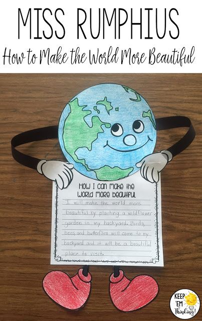 Keep 'em Thinking!: CELEBRATE EARTH DAY WITH MISS RUMPHIUS - Your 1st, 2nd, 3rd, 4th, and 5th grade classroom or homeschool students are going to LOVE this Earth Day activity for spring. Or use it anytime of the year when you want to celebrate the Earth during a science lesson. {first, second, third, fourth, fifth graders - freebie - FREE download}