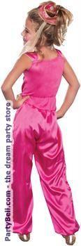 PartyBell.com - Dream Genie Child Costume