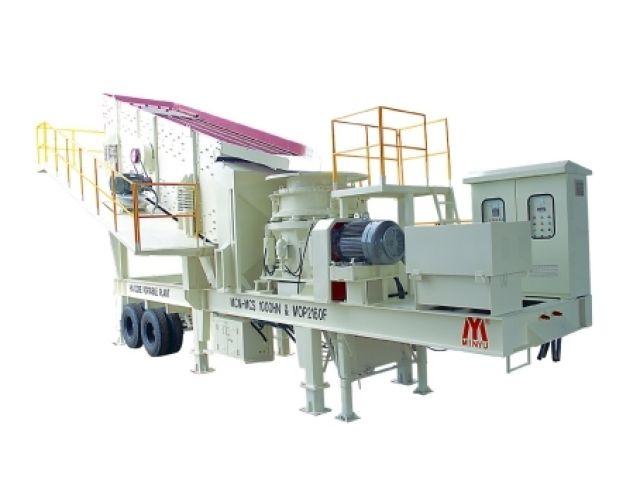 2013 MINYU Planta Trituradora para venta - Dade Equipment Inc Miami, FL