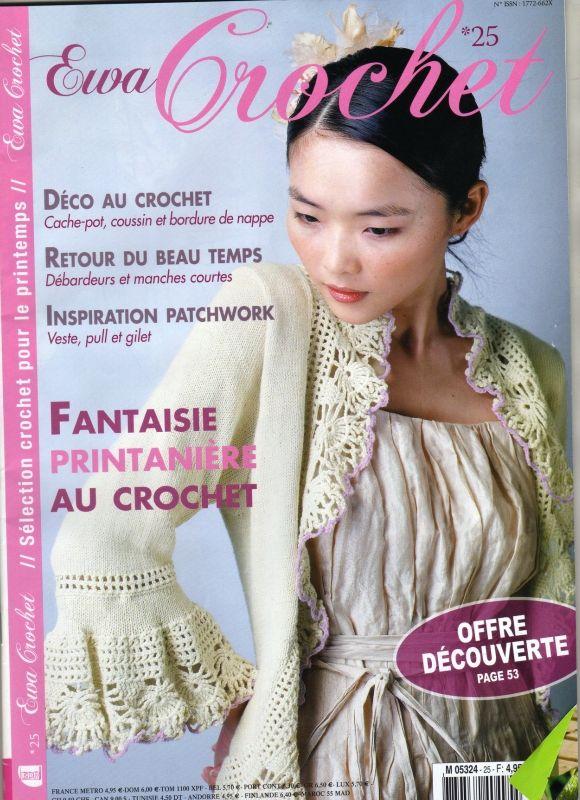 EWA Crochet Patterns