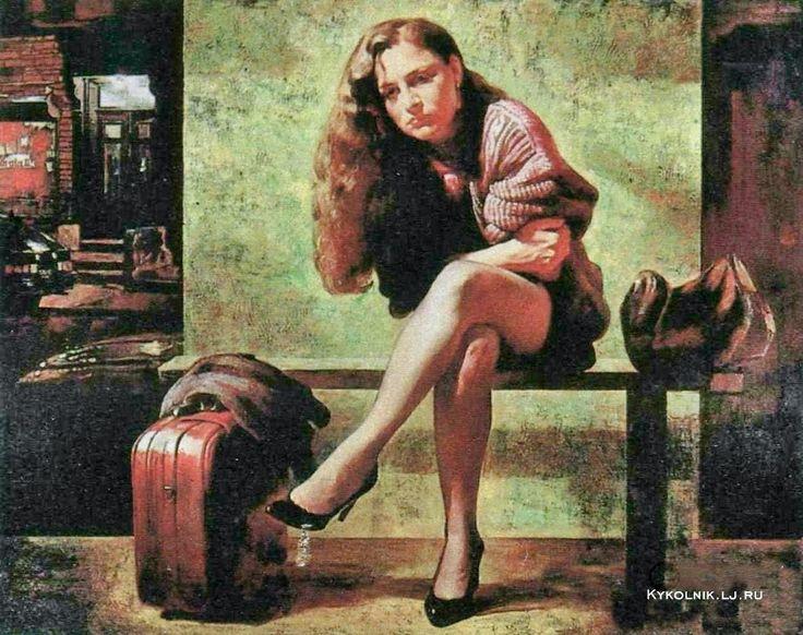 Клионский Марк Владимирович (Россия, 1927) «Ушла» 1988