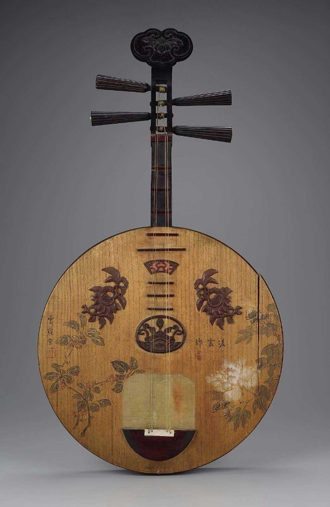 Traditional Chinese Plucked Stringed Musical Instrument ...