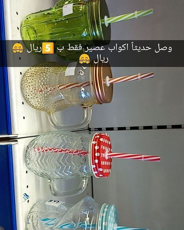 Instagram Photo By رواد بيتك Feb 21 2018 At 2 16 Am Instagram Instagram Photo Photo