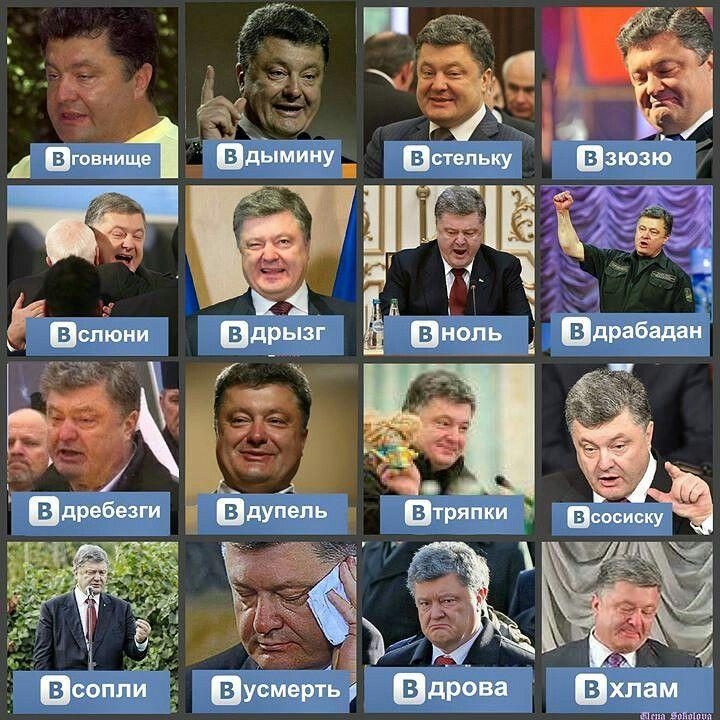 """Юморок Вам в ленту: -"""" Пятро Ляксеич, посовещавшись с пришедшей к нему белочкой предложил громадянам названия укросоцсетей. Выбирай!"""""""