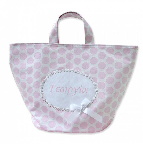 Personalized Hospital bags-Baby Bags-Labor by letsdecorateonline