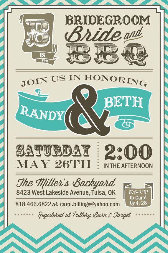 printable vintage bbq wedding couples shower invitation digital