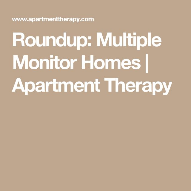 Roundup: Multiple Monitor Homes | Apartment Therapy