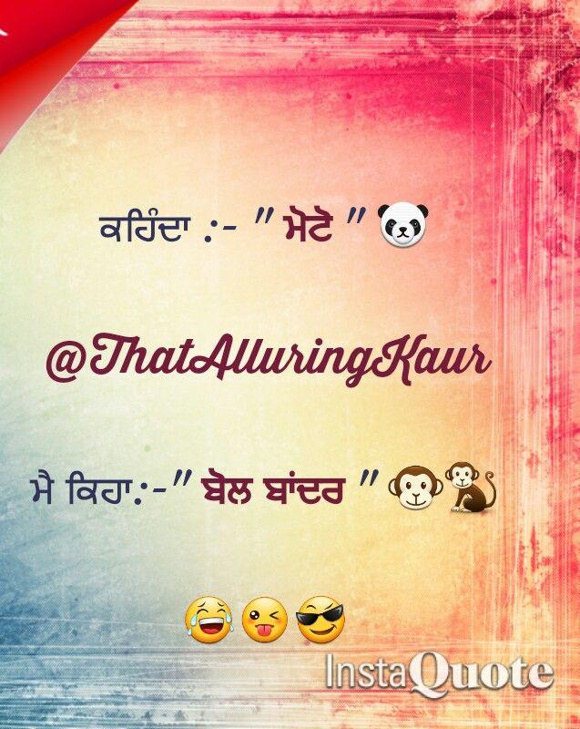 Punjabi Quotes . Punjabi  #fun #quotes #love #lovers. For More Follow Pinterest :@reetk516