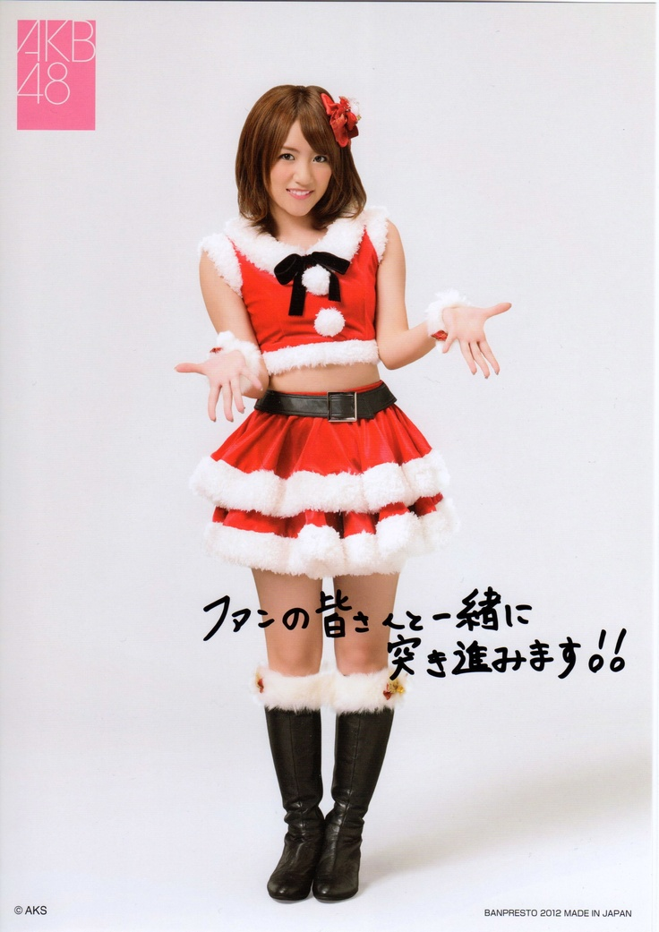 Minami Takahashi of AKB48.  Everyday is like Christmas with Takamina!!!