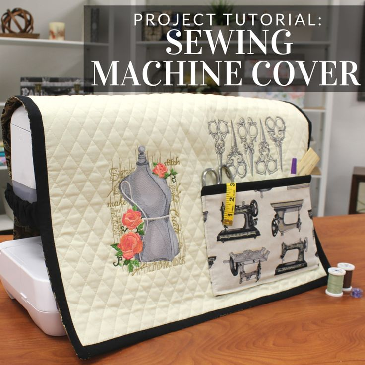 embroidery machine tutorials