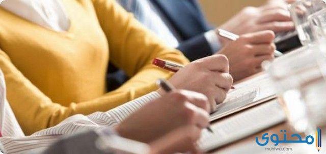 ادعية النجاح والتوفيق في يوم الاختبارات ادعية اسلامية ادعية الاختبارات ادعية التوفيق Public Speaking Business Education Learning And Development