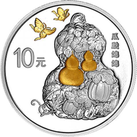 2016 30 GRAM CHINA AUSPICIOUS CULTURE - PLENTIFUL OFFSPRINGS 999 SILVER PROOF COIN. #Silver #Bullion #LPM  #LuciusPreciousMetals #Mint #Coins