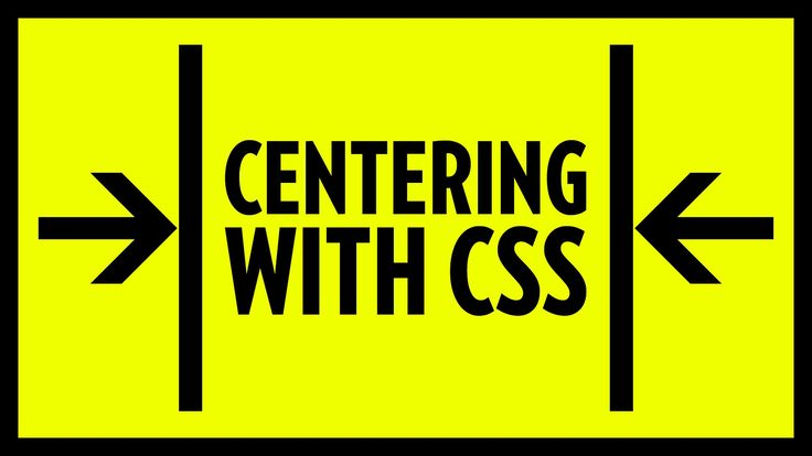 I show you 4 ways to center crap with CSS! Woo! Center a div with css. Center an image with css. Center your mom with valium. CSS Basics Series - https://www...