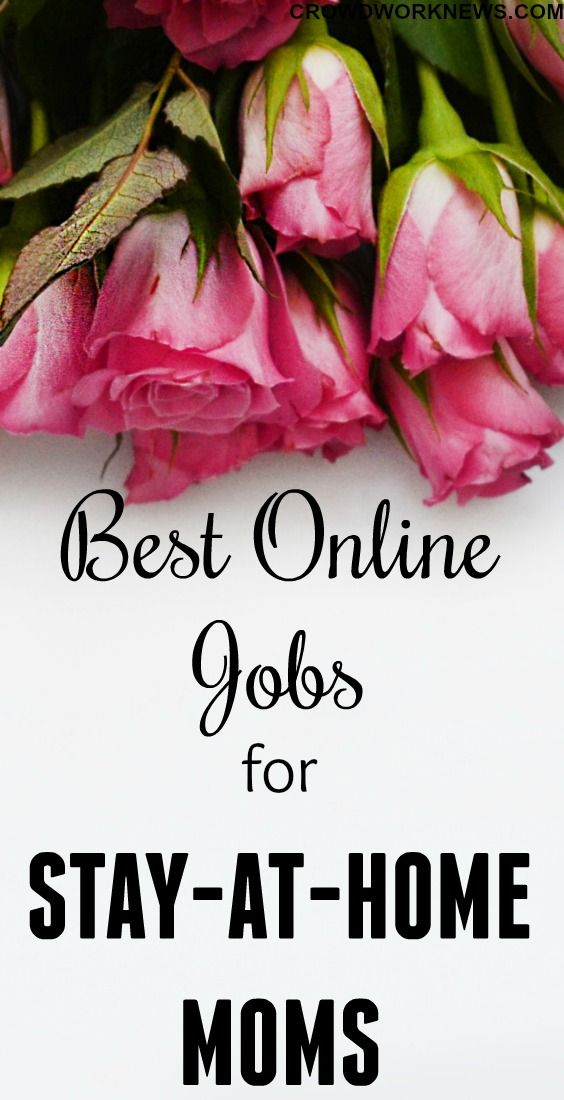 Are you a stay-at-home mom looking for work at home jobs? Not all online jobs are suitable for everyone. Click through to check out the best work from home jobs perfect for stay-at-home moms. #workfromhome #jobs #extramoney