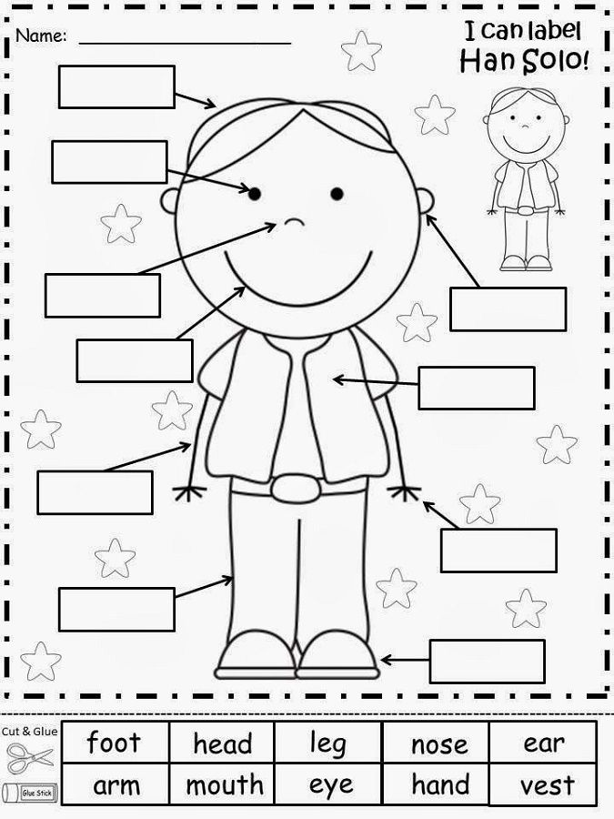 fun activity worksheets for kids body part label | K5 Worksheets ...