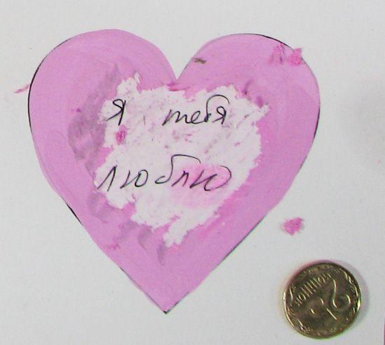 Представляю вашему вниманию еще одну подборку идей для подарков и поздравлений ко дню св Валентина.