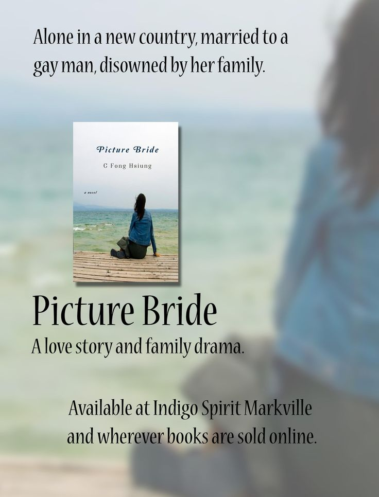 Picture Bride by C. Fong Hsiung #Hakka #Chinese #fiction #Asianliterature #Canadianliterature #Canlit