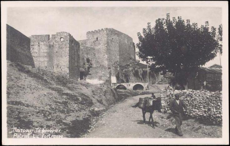 Το φρούριο της Πάτρας