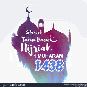 Dp Bergerak Tahun Baru Islam 1438 Hijriah