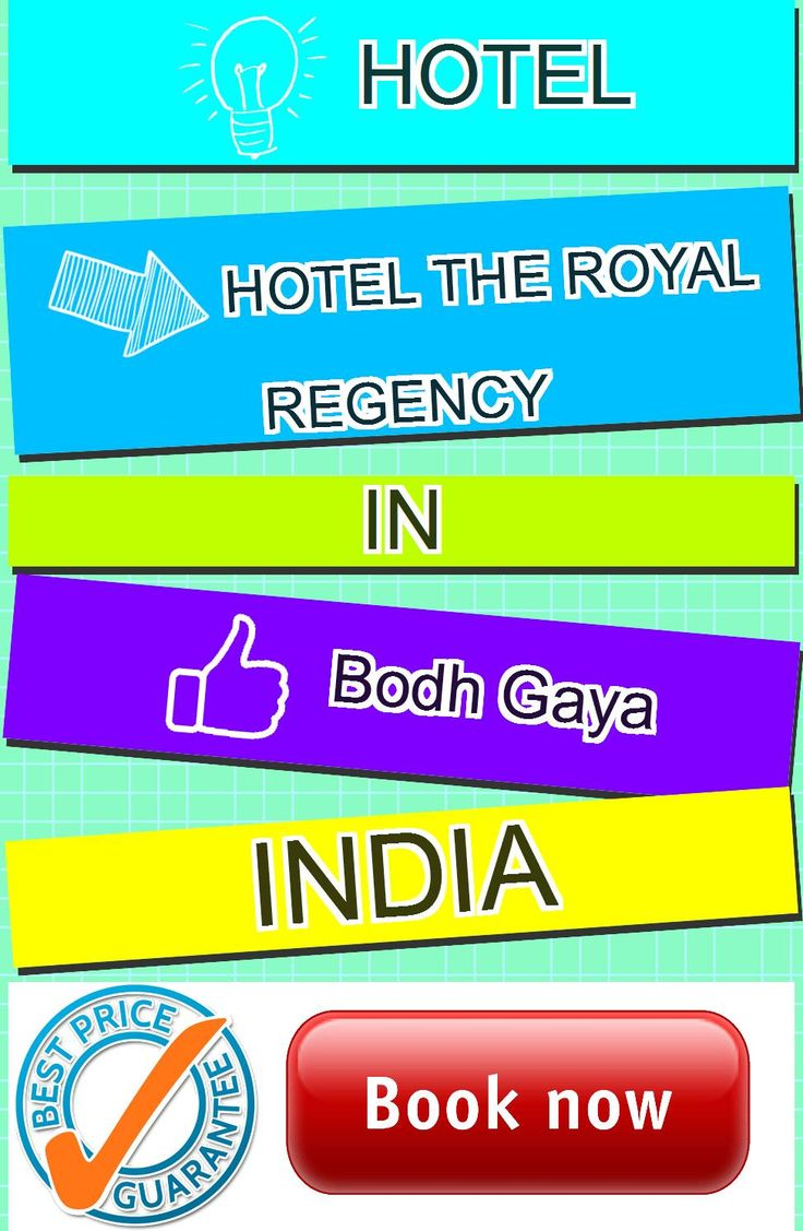 Hotel Hotel The Royal Regency in Bodh Gaya, India. For more information, photos, reviews and best prices please follow the link. #India #BodhGaya #HotelTheRoyalRegency #hotel #travel #vacation