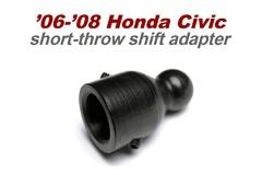 Skunk2- '06-'08 Civic Si Short Shifter Review