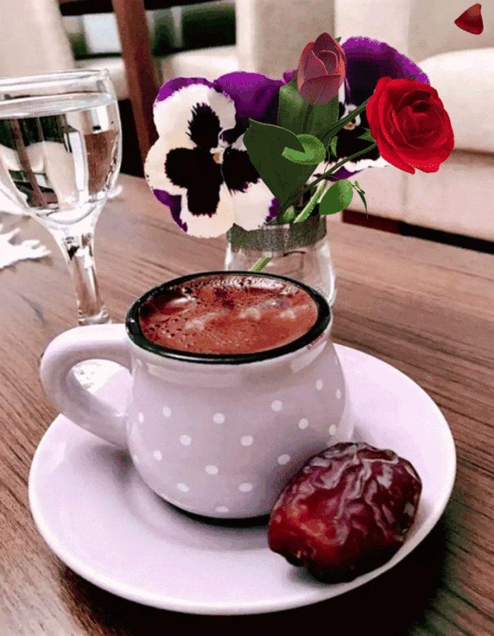 кава доброго ранку фото курдской