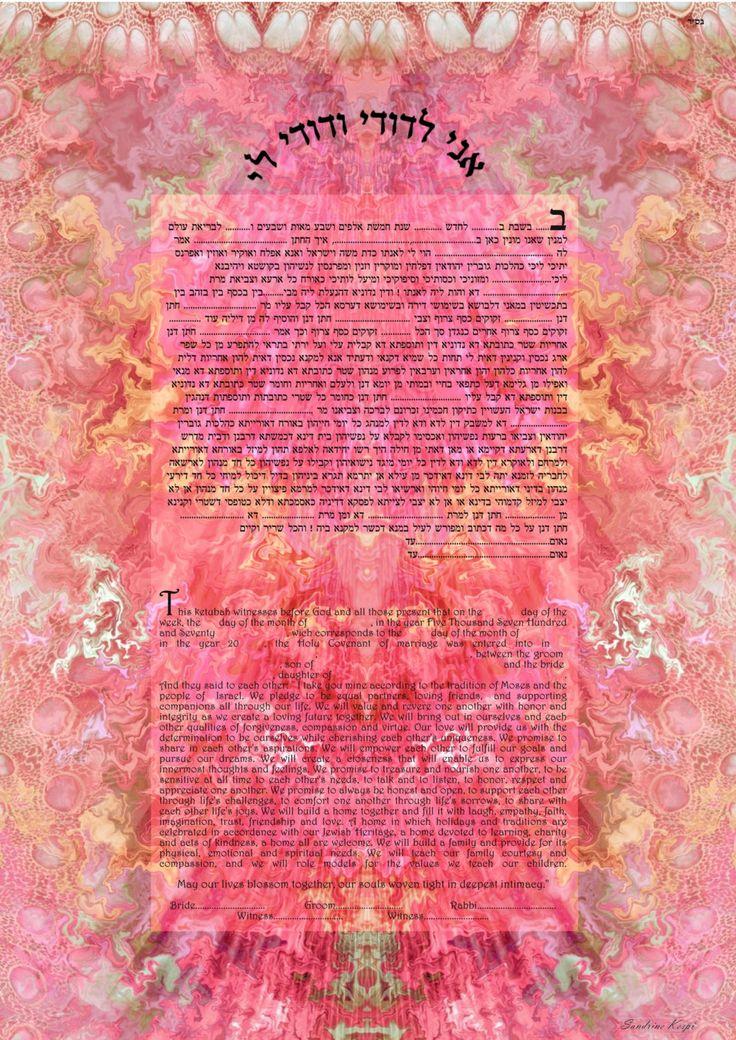 Custom made ketubah- modern wedding gift from Jerusalem-digital print-express mail by KetubahandJudaica on Etsy