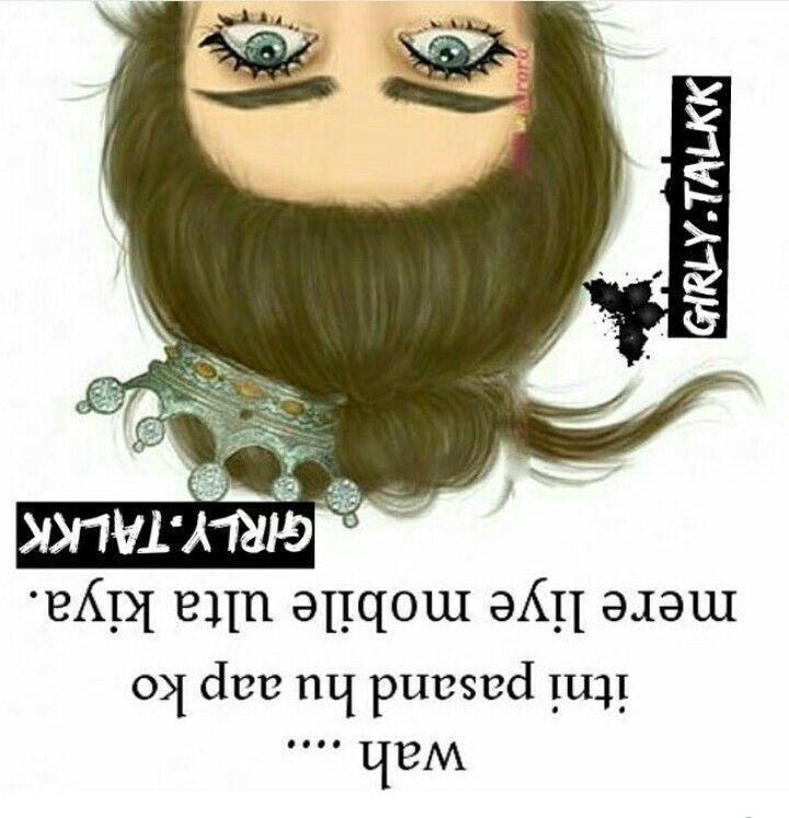 how to say my eye my dear arabic