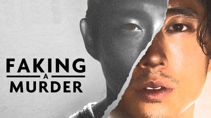 The Walking Dead Trolls Fans With Making a Murderer Parody and It's Just Too Good   E! Online