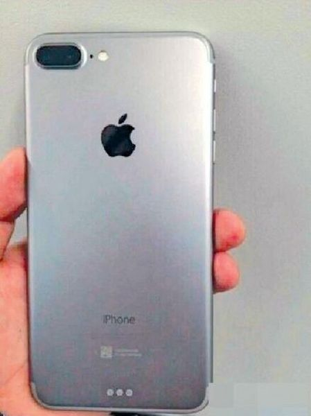 First pictures of iPhone 7 Plus leaked