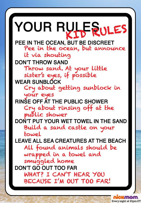Your Kids Rules For The Beach Vs Your Rules For The Beach More Lols Amp Funny Stuff For Moms