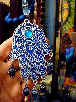 Hamsa for power and blessings.