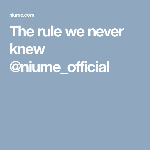 The rule we never knew @niume_official