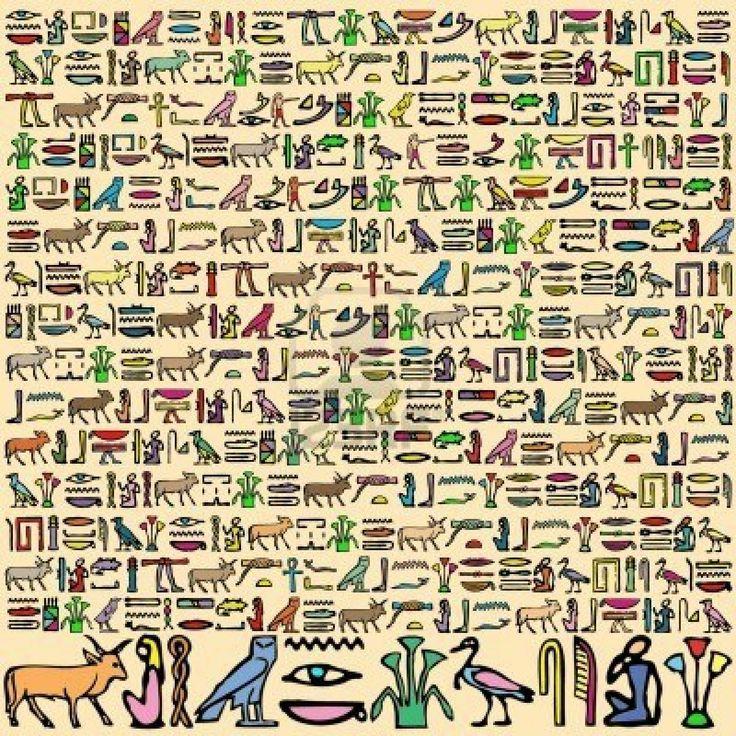Illustratie van de Oude Egyptische hiërogliefen Stockfoto - 4174229
