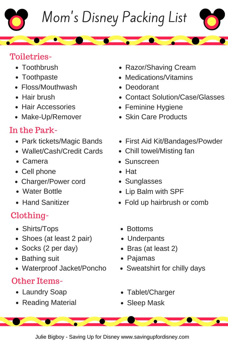 packing list vacation