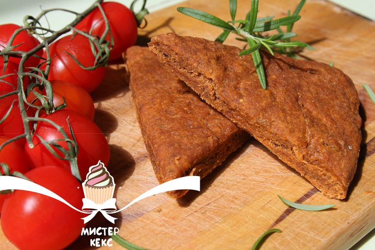 Друзья, мы очень рады что вам понравилось наше томатное печенье. Поэтому мы еще раз выкладываем замечательную фотографию этого антидесерта! Специально для тех кто сомневался - пробовать или нет?! Конечно пробовать! Заказать можно здесь: http://misterkeks.ru/index.php?route=product/product&path=63&product_id=102  #мистеркекс #выпечка #десерт #антидесерт #печенье #италия #томат