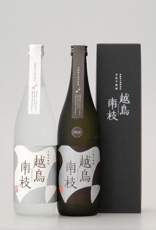 Japanese Shochu / 越鳥南枝