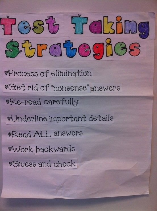 .test taking strategies...smart to talk about at the beginning of the year!