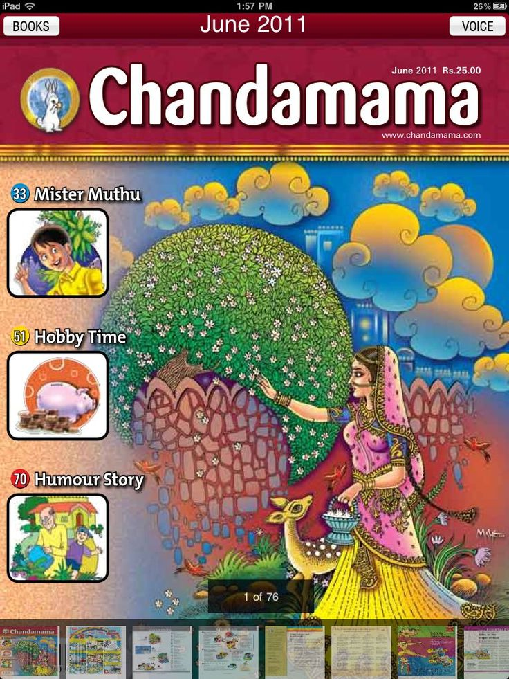 stories for childrens in hindi pdf