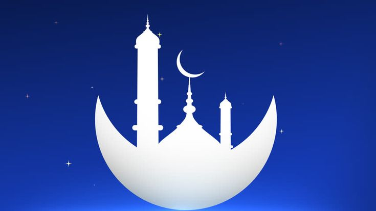 Moon Sighting Announcement Ramadan Mubarak! With Blue Background And Mosque. Ramadan Wishes To Muslim Friends.