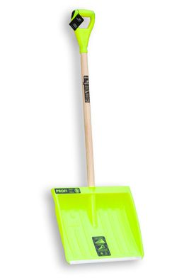 We have a pleasure to inform you of our new products and present to you four types of our shovels.     We offer four types of shovels:         UNIVERSAL SHOVEL PROFI PLUS ( LU-Y )     UNIVERSAL SHOVEL PREMIUM PLUS  ( LU-B )     SNOW SHOVEL PROFI  ( LS-Y )     SNOW SHOVEL PREMIUM  ( LS-B )