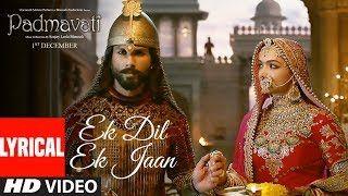 Padmavati : Ek Dil Ek Jaan Lyrical Video | Deepika Padukone | Shahid Kapoor | Sanjay Leela Bhansali | lodynt.com |لودي نت فيديو شير