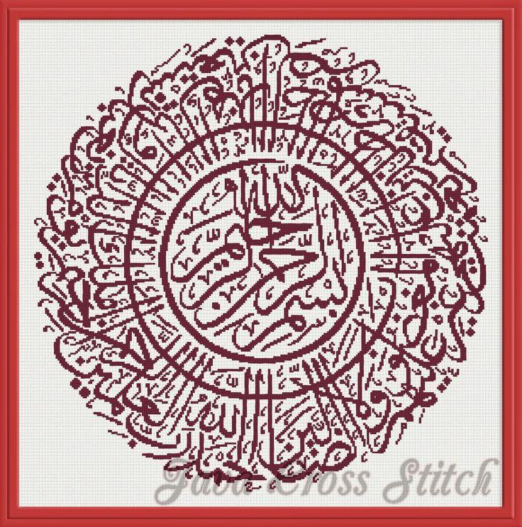Assalamu'alaikum warahmatullahi wabarakatuh. Jum'ah Mubarak! Alhamdulillah, another calligraphy pattern is ready for you to hav...